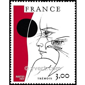 n° 1950 -  Timbre France Poste