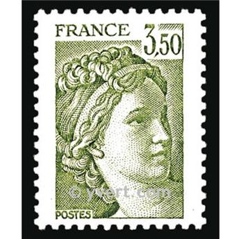 n° 2121 -  Timbre France Poste