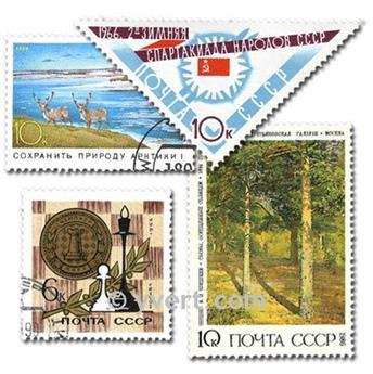 URSS: lote de 300 sellos