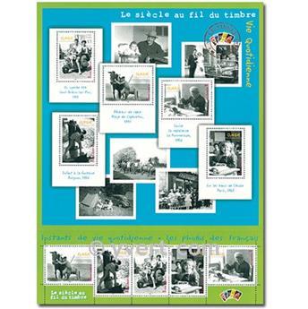 n° 52 -  Timbre France Bloc et feuillets