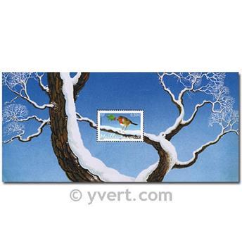 n° 1 -  Timbre France Blocs souvenirs