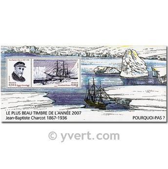 n.o 34 -  Sello Francia Hojas recuerdo