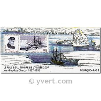 nr. 34 -  Stamp France Souvenir sheets