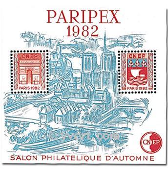 n° 3a -  Timbre France CNEP (Non dentelé)