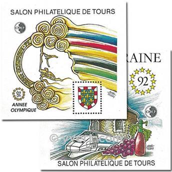 nr. 14/15 -  Stamp France CNEP Stamp
