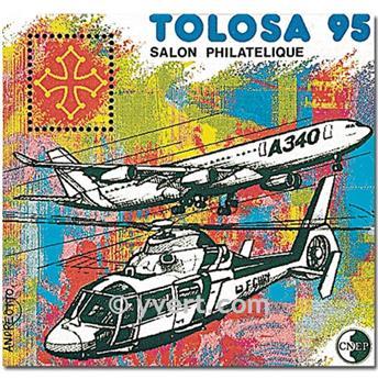 nr. 20 -  Stamp France CNEP Stamp
