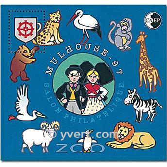 nr. 24 -  Stamp France CNEP Stamp