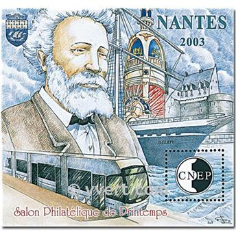 nr. 38 -  Stamp France CNEP Stamp