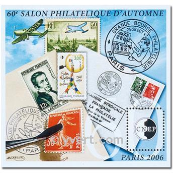 nr. 47 -  Stamp France CNEP Stamp