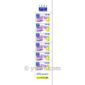 n° BC2689A -  Timbre France Carnets Journée du Timbre