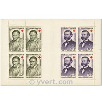 n° 2007 -  Timbre France Carnets Croix Rouge (1958)