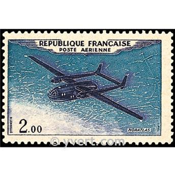 n° 38 -  Timbre France Poste aérienne