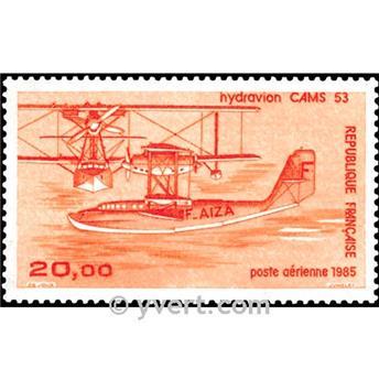 n° 58 -  Timbre France Poste aérienne