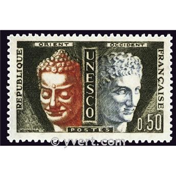 nr. 25 -  Stamp France Official Mail