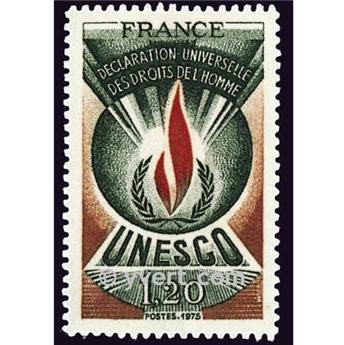 n° 45 -  Timbre France De service