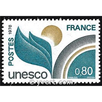 n° 50 -  Timbre France De service
