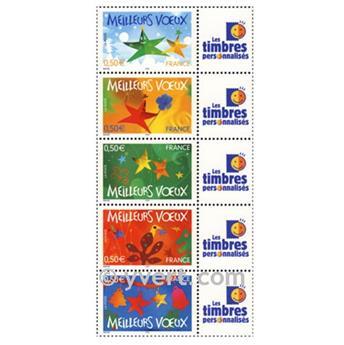 n° 3722A/3726A -  Timbre France Personnalisés