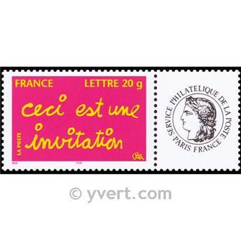 n° 3760A -  Timbre France Personnalisés