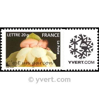 n° 3805B -  Timbre France Personnalisés