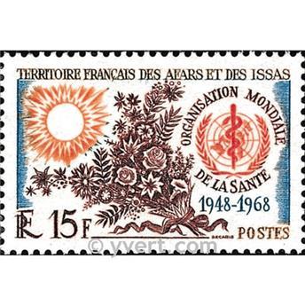 n° 336 -  Timbre Afars et Issas Poste