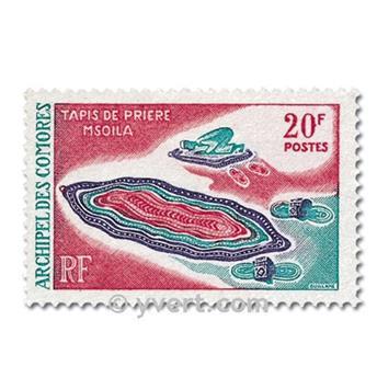 n° 50/52 -  Timbre Comores Poste