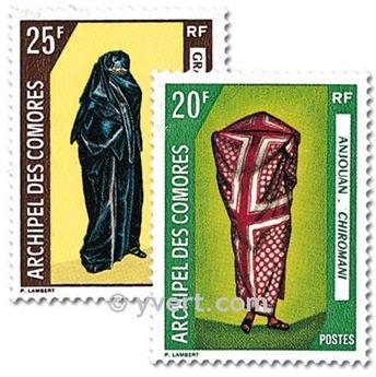 n° 58/59 -  Selo Comores Correios