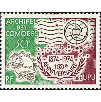 n° 96 -  Timbre Comores Poste
