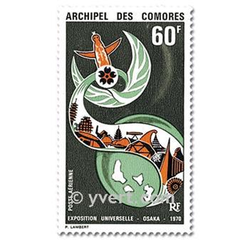 n.o 30 / 31 -  Sello Comoras Correo aéreo