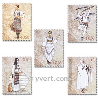nr. 74/78 -  Stamp Kosovo - UN interim administration Mail