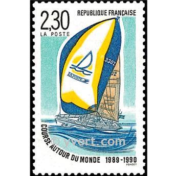 n° 2648 -  Selo França Correios