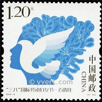 n° 4708 -  Timbre Chine Poste