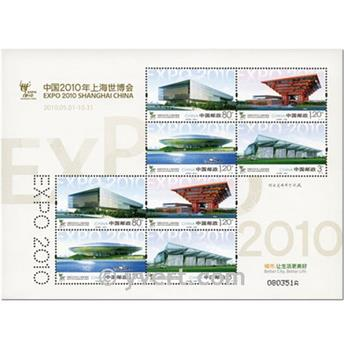 nr. 4700 -  Stamp China Special Booklet panes