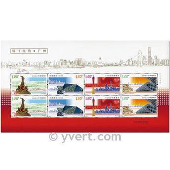 n° 4737 -  Selo China Folhinhas especiais
