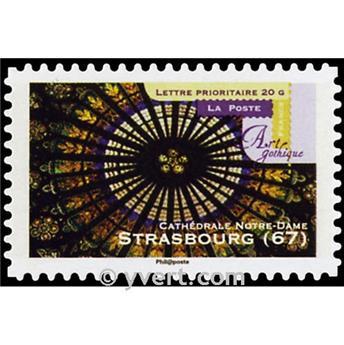 n.o 558a -  Sello Francia Autoadhesivos