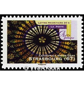 nr. 558a -  Stamp France Self-adhesive