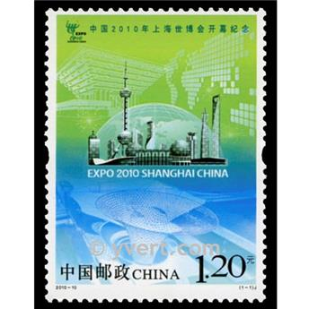 n° 4722 -  Timbre Chine Poste