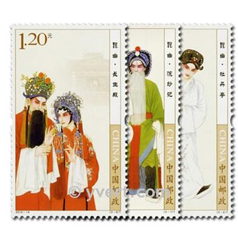 n° 4734/4736 -  Timbre Chine Poste