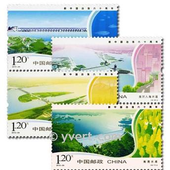 n° 4760/4763 -  Timbre Chine Poste
