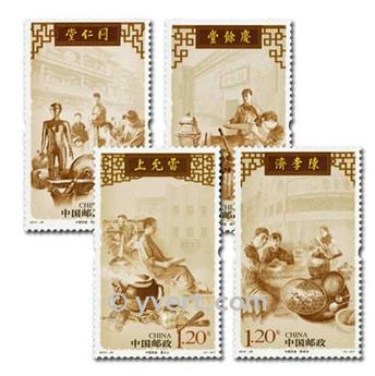 n° 4776/4779 -  Timbre Chine Poste