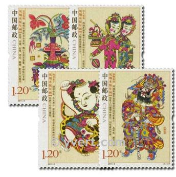n° 4787A/4787D -  Timbre Chine Poste