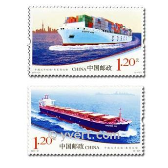 nr. 4850/4851 -  Stamp China Mail