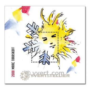 nr. 1 -  Stamp France Booklet Panes Yvert et Tellier