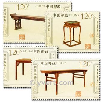 n.o 4913/4916 -  Sello China Correos