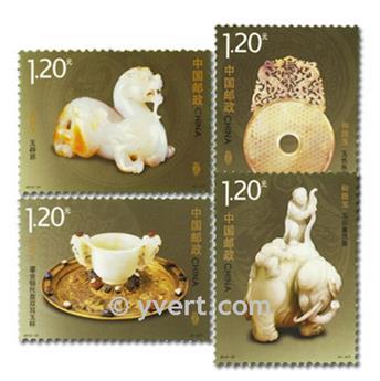 n.o 4947/4950 -  Sello China Correos