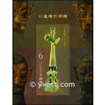n° 175 - Selo China Blocos e folhinhas