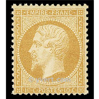 n° 21 obl. - Napoléon III (Empire non lauré)