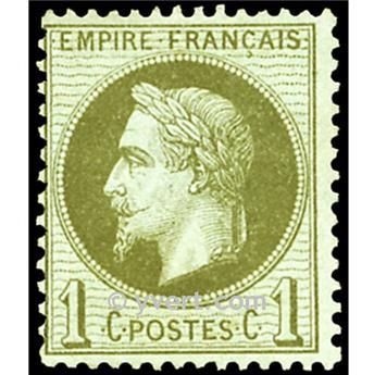 n° 25 obl. - Napoléon III (Empire lauré)