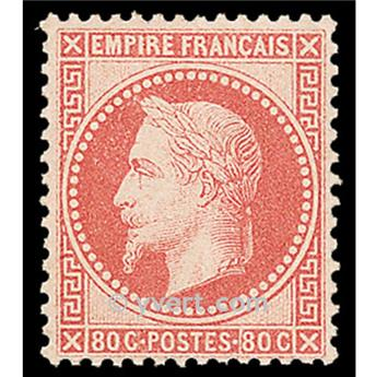 n° 32 obl. - Napoléon III (Empire lauré)