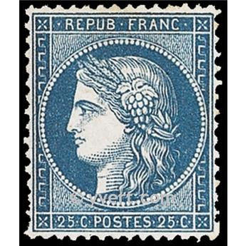 n° 60A obl. - Type Cérès dentelé (IIIe République)