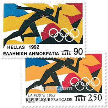 1992 - Emisiones comunes - Francia - Grecia